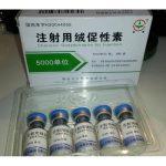 Pregnyl 5000iu (Generic HCG)